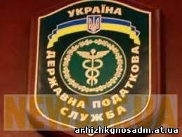 http://arhizhkgnosadm.at.ua/_nw/12/51138932.jpg